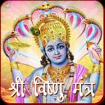 Vishnu Mantra icon