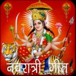 Navaratri Songs icon