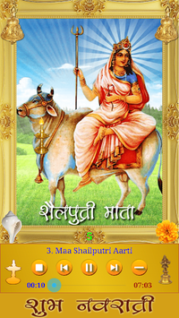Navaratri Songs pc screenshot 1