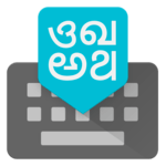 Google Indic Keyboard for pc logo