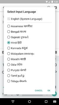Google Indic Keyboard pc screenshot 2