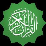 Al Quran (Tafsir & by Word) for pc logo