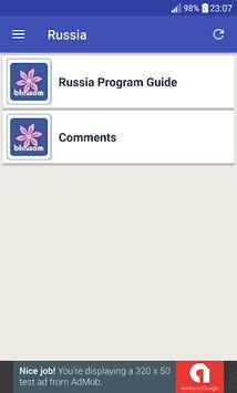 Blossom TV Guide pc screenshot 1