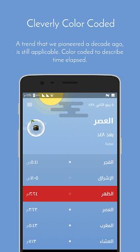 iPray: Prayer Times, Azan & Qibla. FREE & No Ads PC screenshot 2