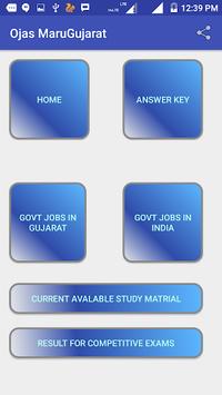 Maru gujarat & Ojas goverment job portal. pc screenshot 1