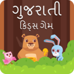 Gujarati Kids Game   गुजराती किड्स गेम icon