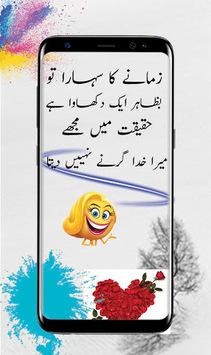 UrduPost-Text On Photo pc screenshot 2
