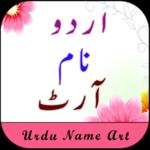 Stylish Urdu Name Art icon
