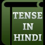 Tense In Hindi icon
