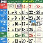 Urdu Calendar 2019 icon