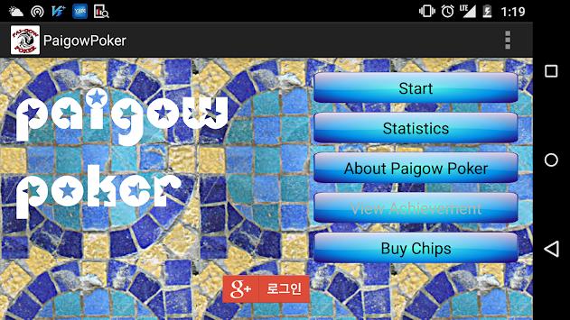 Paigow Poker - Paigao Poker pc screenshot 1