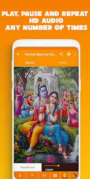 Krishna Bhajan Bhakti Songs - Audio + Lyrics pc screenshot 1