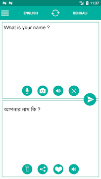 Bengali English Translator pc screenshot 1