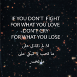 Arabic Quotes icon