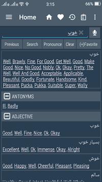 Persian Dictionary pc screenshot 2