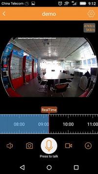 HDIPC360 pc screenshot 1