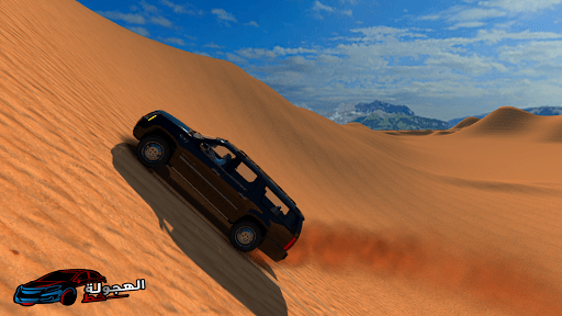 HAJWALH  LINE PC screenshot 2