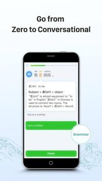 Learn Chinese - HelloChinese pc screenshot 1