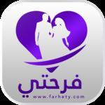 فرحتي : زواج إسلامي icon