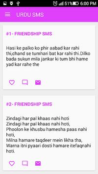 Urdu SMS pc screenshot 1