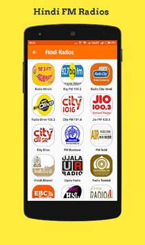 Hindi Radio Online pc screenshot 1