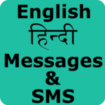 100000+ Hindi English Messages Latest 2018 for pc logo