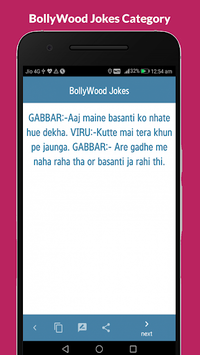 100000+ Hindi English Messages Latest 2018 pc screenshot 1