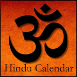 Hindu Calendar 2017 icon
