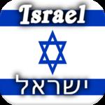 History of Israel icon