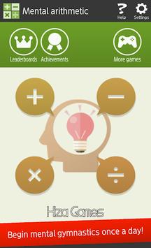 Mental arithmetic (Math, Brain Training Apps) pc screenshot 1