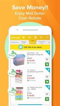 HKTVmall – online shopping pc screenshot 1