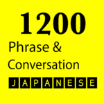 Japanese Phrases And Conversation icon