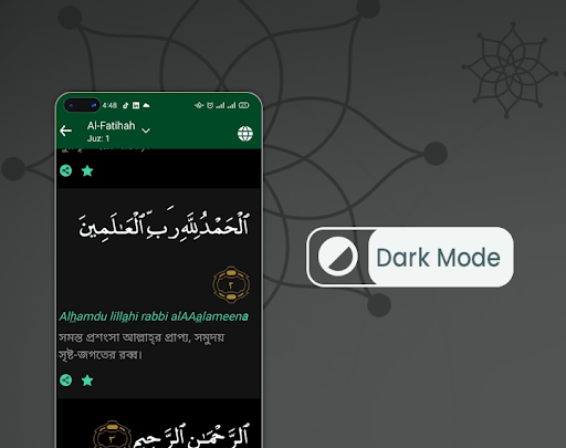 Al Quran Sharif القرآن الكريم:Koran kareem PC screenshot 2