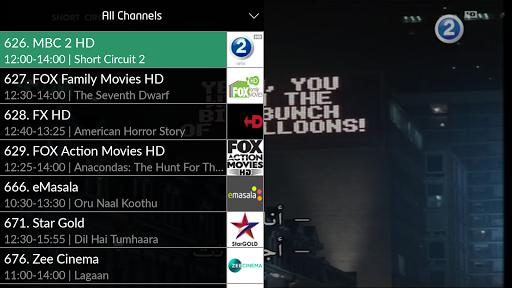 eLifeON pc screenshot 1