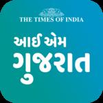Gujarati News & Gujarat Samachar - I am Gujarat icon