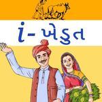 iKhedut Portal Gujarat for pc logo