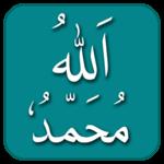 99 Allah & Nabi Names Wazaif for pc logo