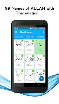 99 Allah & Nabi Names Wazaif pc screenshot 1