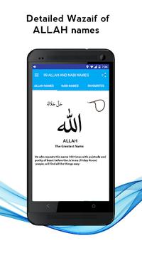 99 Allah & Nabi Names Wazaif pc screenshot 2