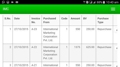 IMC Business Application pc screenshot 1
