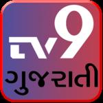 TV9 Gujarati Live News icon