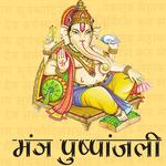 Ganesh Mantra Pushpanjali icon