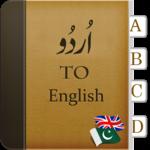 Urdu to English Dictionary offline icon
