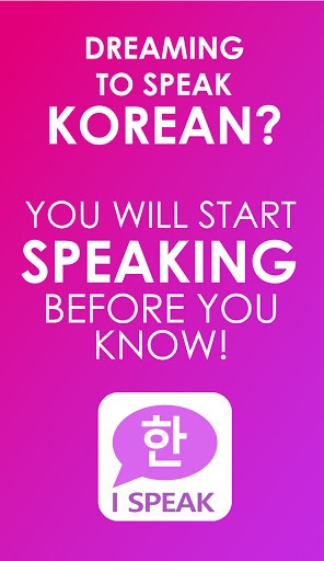 I SPEAK Korean Speaking Language Course Lev TOPIK1 pc screenshot 1