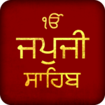 Japji Sahib With Audio icon