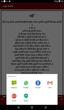 Japji Sahib With Audio pc screenshot 1
