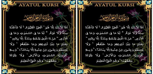 Ayatul Kursi for PC Windows or MAC for Free