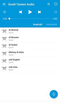 Surah Yaseen Audio pc screenshot 1