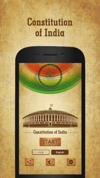Constitution of India in Hindi/English pc screenshot 1
