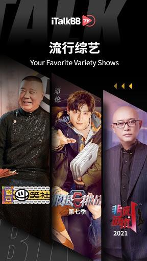 iTalkBB TV - 北美首选华语视频平台 PC screenshot 2